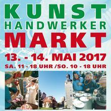 Kunsthandwerkermarkt 2017 [(c): FilmBurg Querfurt]