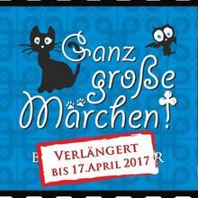 Filmausstellung 'Ganz große Märchen!' [(c): FilmBurg Querfurt] ©FilmBurg Querfurt