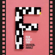 Filmkunsttage 2017 [(c): FilmBurg Querfurt] ©FilmBurg Querfurt